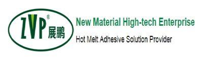 Pinghu Zhanpeng Hot Melt Adhesive Web & Film Co., Ltd.