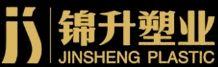 Shaoxing Jin Sheng Plastic Industry Co., Ltd.