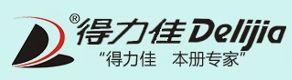 Zhejiang Delijia Stationery Co., Ltd.