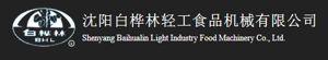 Shenyang Baihualin Light Industry Food Machinery Co., Ltd.