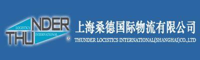 Thunder-Logistics International(Shanghai) Co.,Ltd