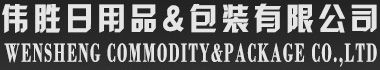 Weisheng Commodity Package CO., LTD