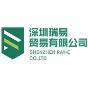 Shenzhen Ray-E Co.,Ltd