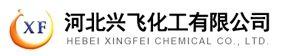Hebei Xingfei Chemical Co., Ltd