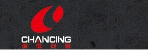 Zhejiang Chengxin Packaging Co., Ltd.