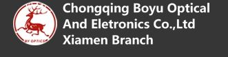 Chongqing Boyu Optical And Eletronics Co.,Ltd Xiamen Branch