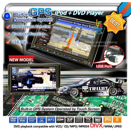 DABIL FULL +FULL GPS Li