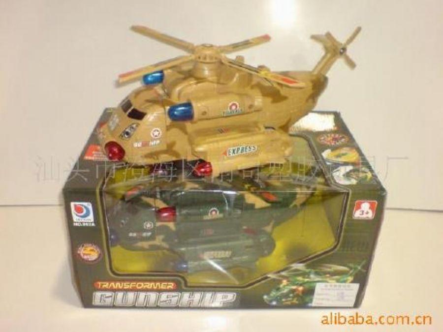 Air plane war
