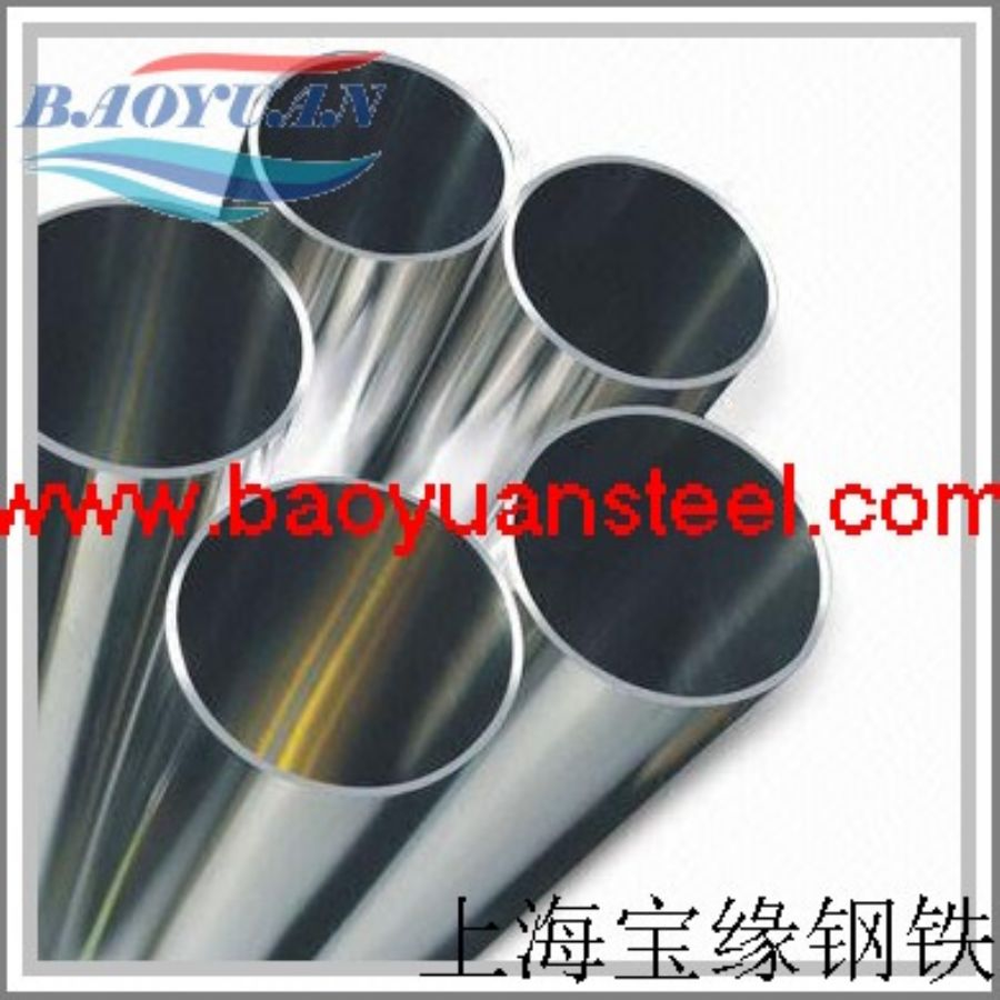 UNS_S32750(1.4410,F53)Round_Bar,Pipe,Tube,Plate_