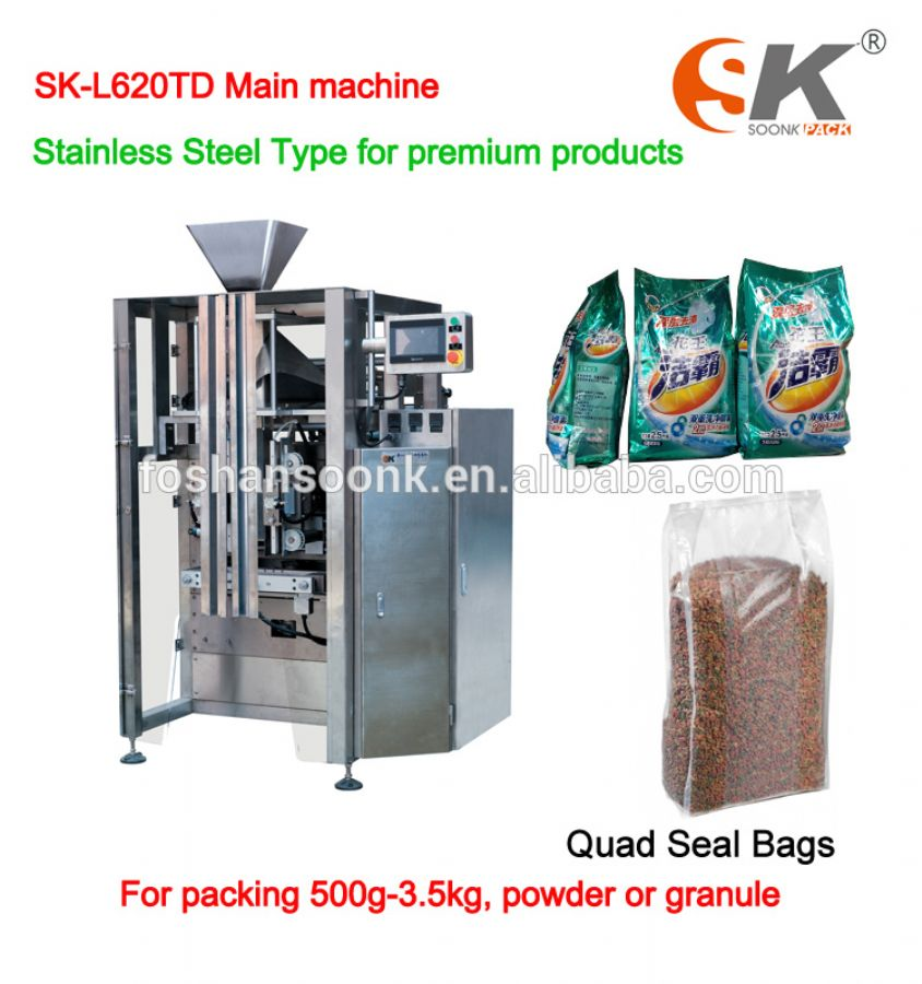 200D_prawn_chips_packaging_machine