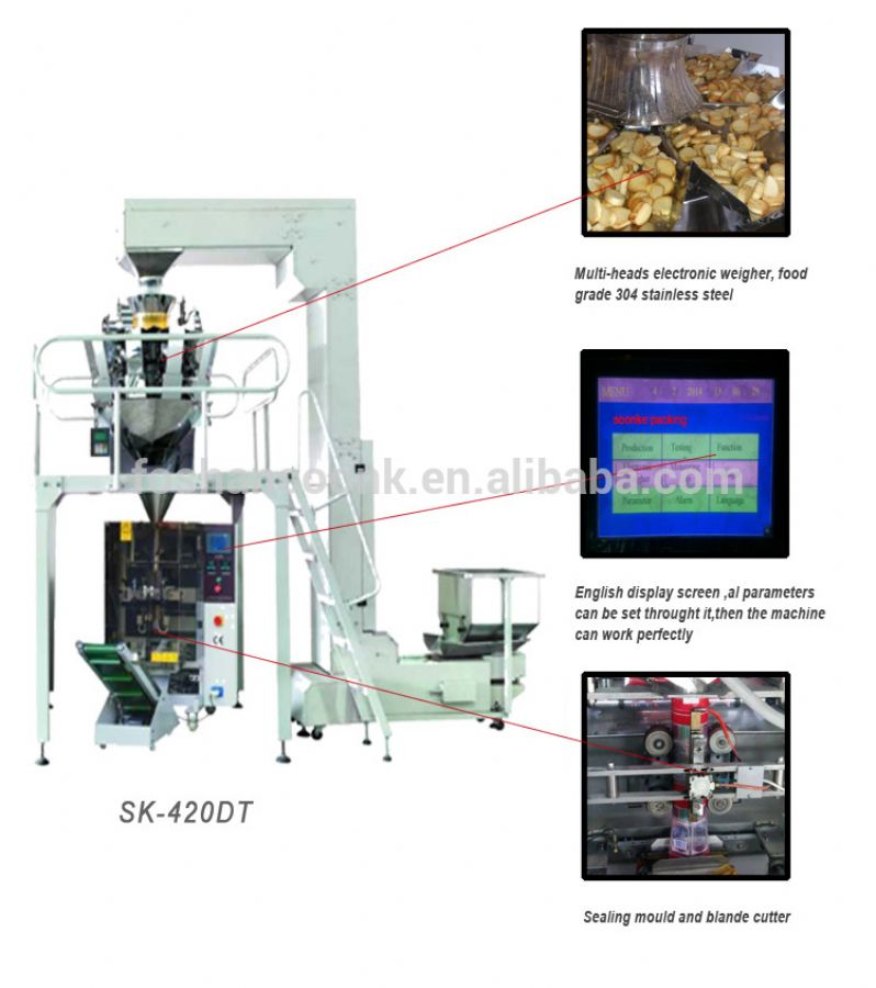 puffed_chips_automatic_vertical_packaging_machine