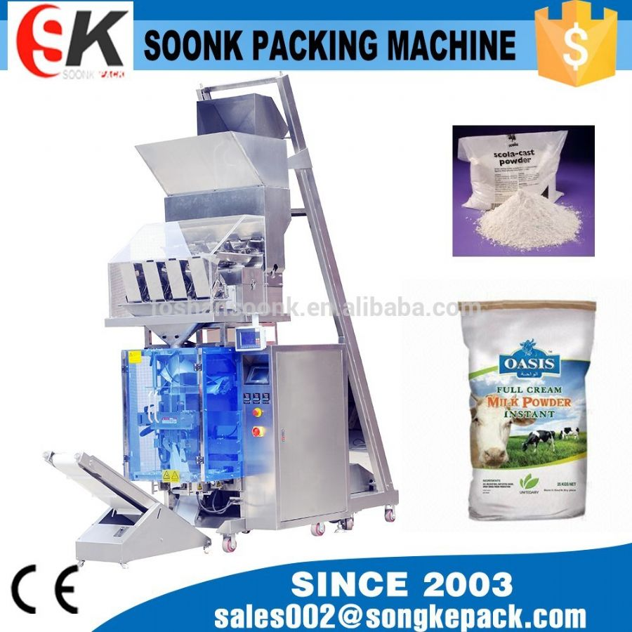 Automatic_Vertical_Granule_Wrapping_Machine