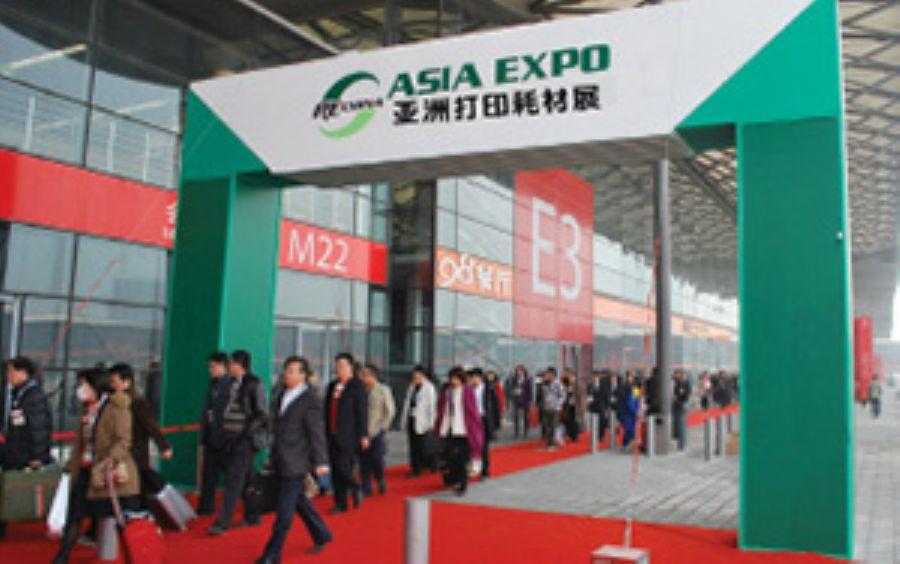 ReChina Asia Expo