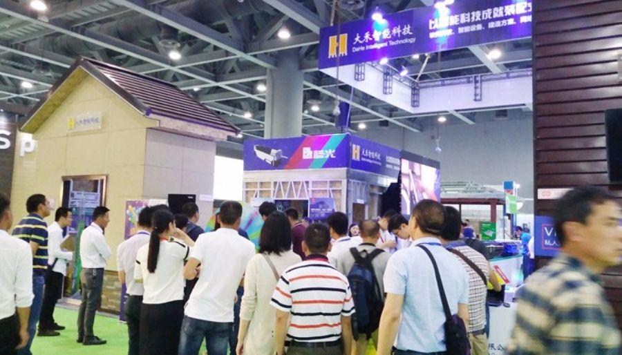 China International Street Lighting Exhibition 2014
