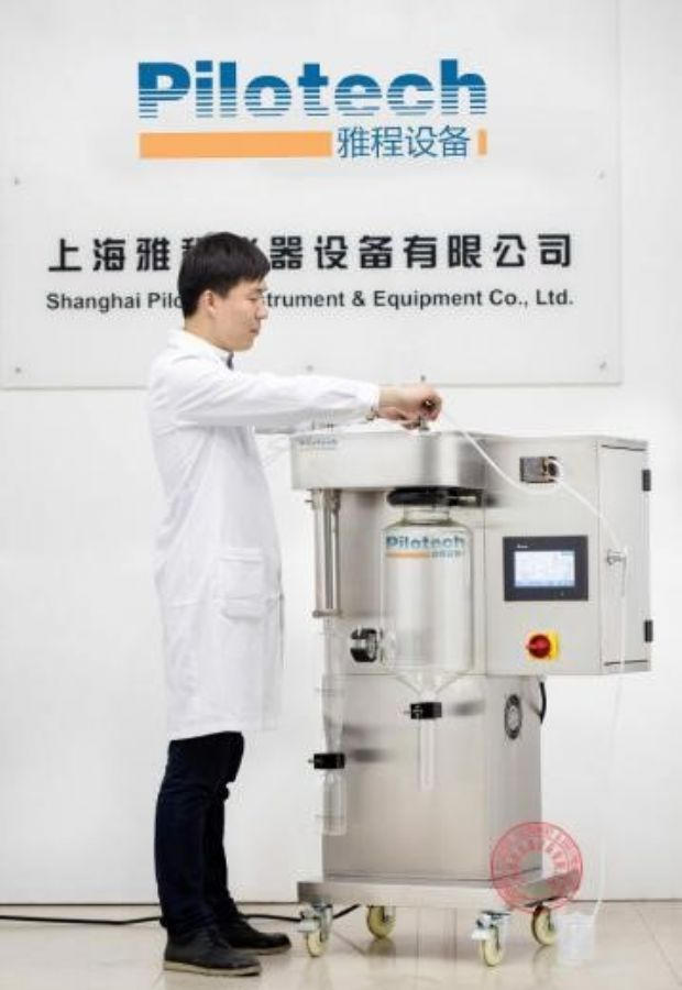 lab vacuum spray dryer                                                      3