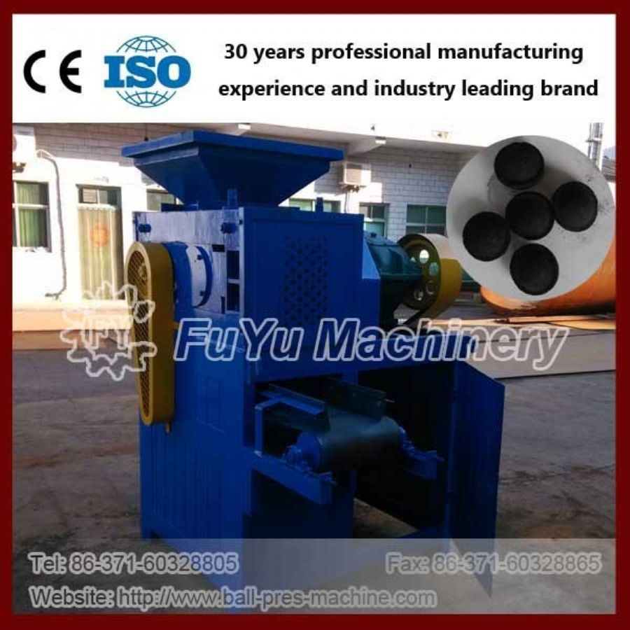 FY_400_Coal_briquette_machine