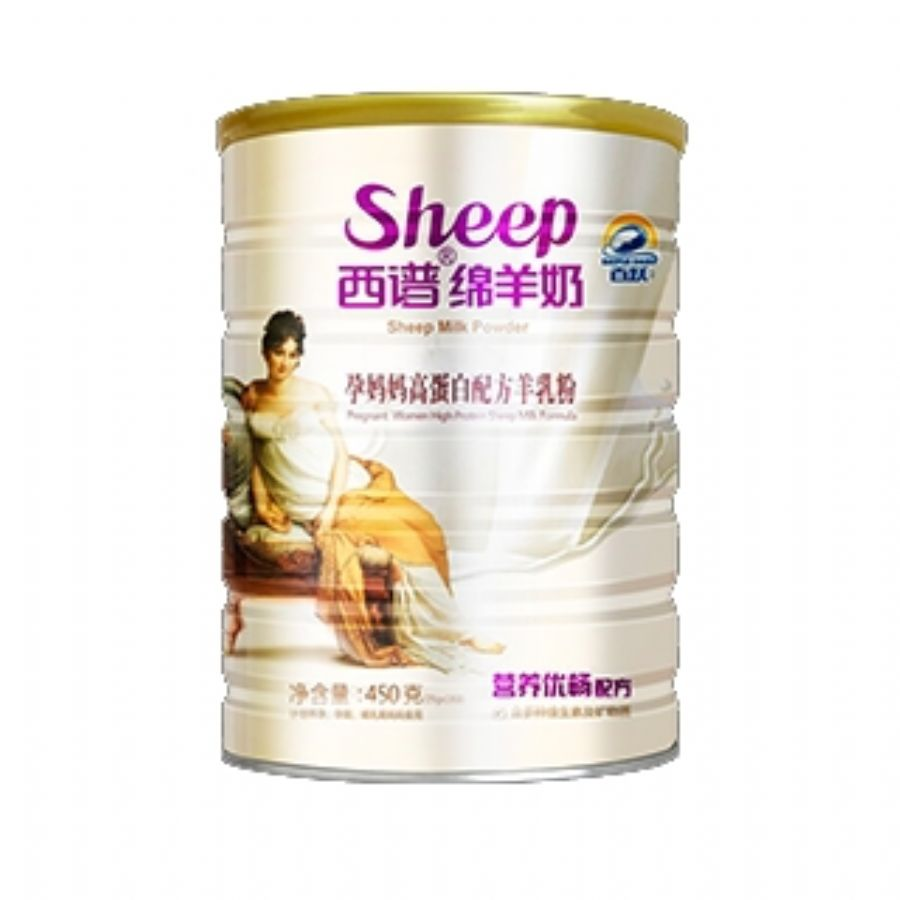 Instant Sheep Milk For Adult