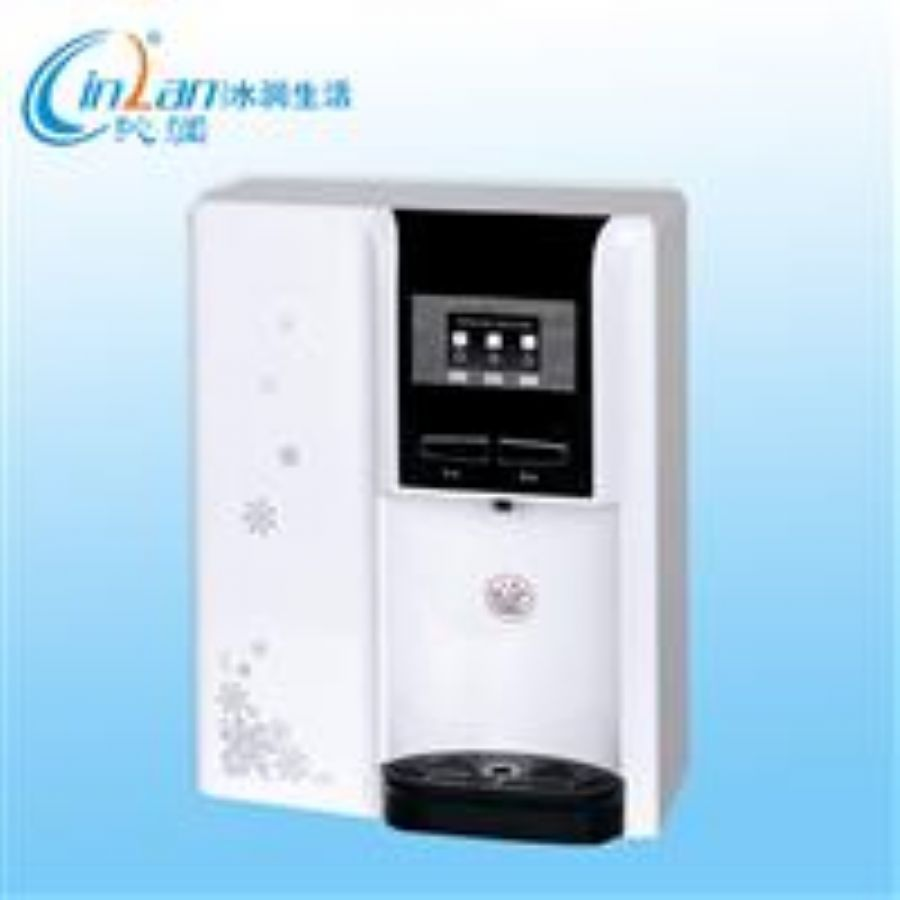 Wall mounting type pipeline water dispenser