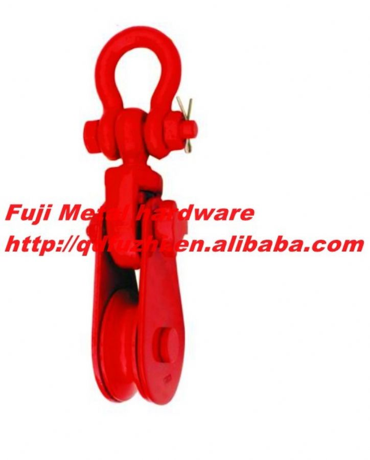 Alloy  heavy  steel snatch block with shackle
