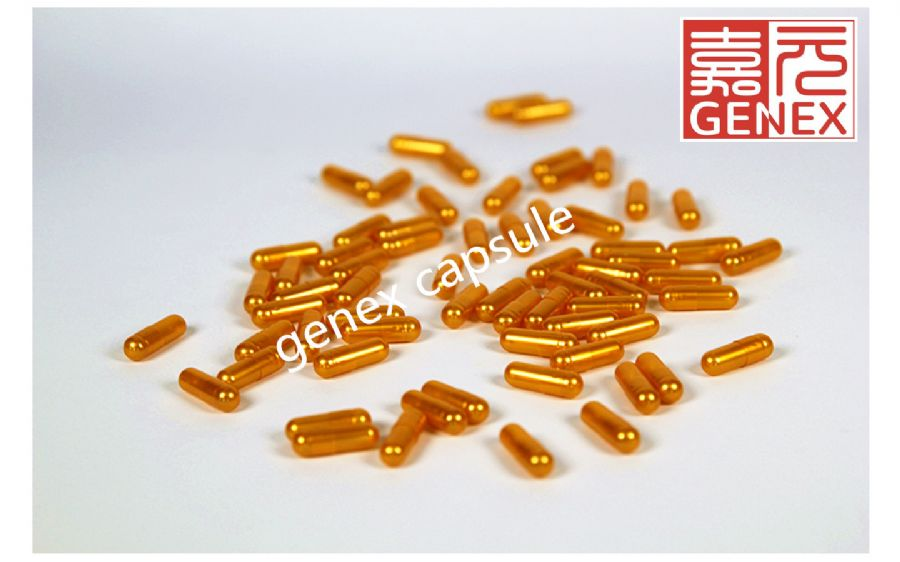 Beef_Gel_Capsules_Halal_And_Kosher_Certificated_Gelatin_Capsules_Manufacturers