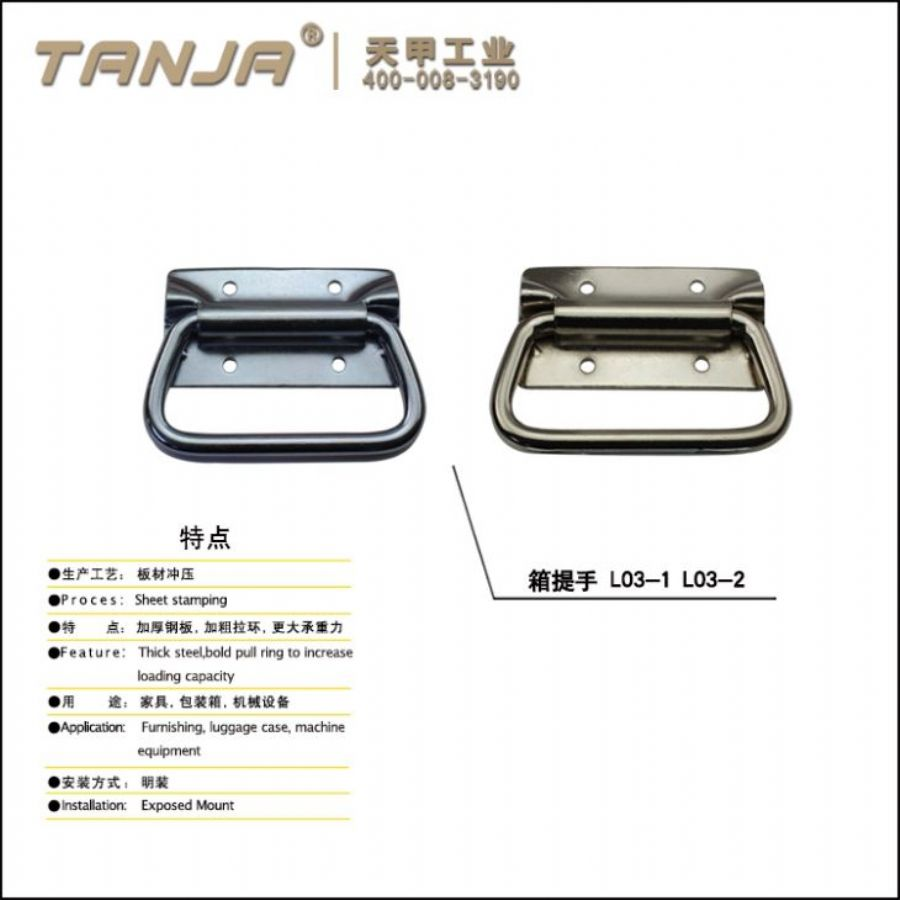 [TANJA]_Handle_Hardware_Thick_Steel_Cupboard_Puller___metal_Flush_Mount_Chest_Handle