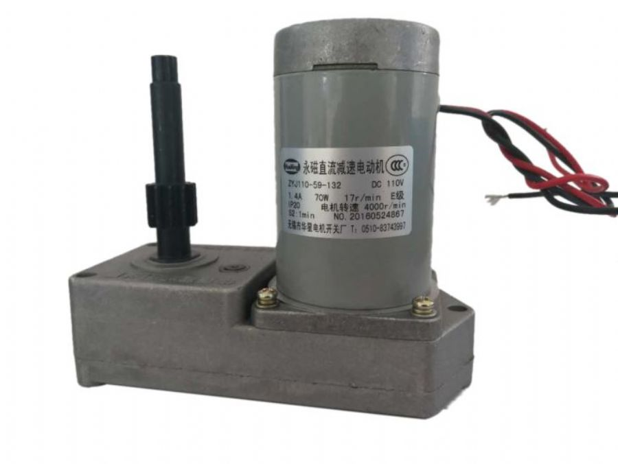 Load Switch With Permanent Magnet DC Deceleration Motor Specifications Complete Model