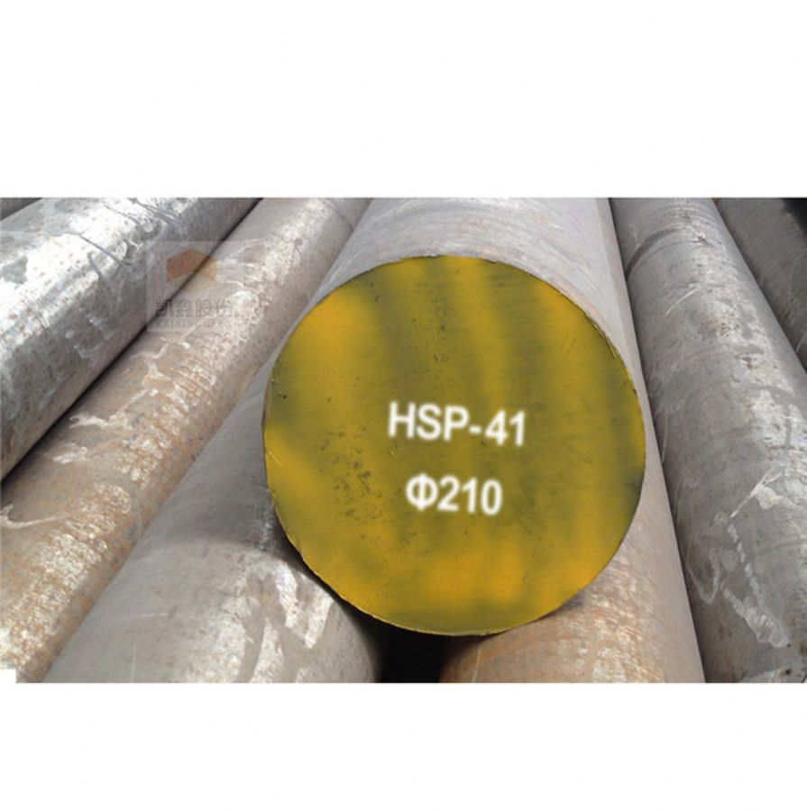 HSP-41 Tungsten Stee