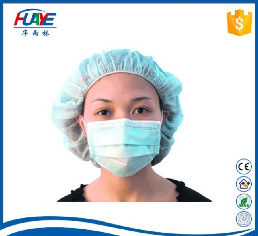 Hygienic Using Face Mask Disposable Caps Shose Cover Clothing Baby Diaper Pp Spunbond Nonwoven