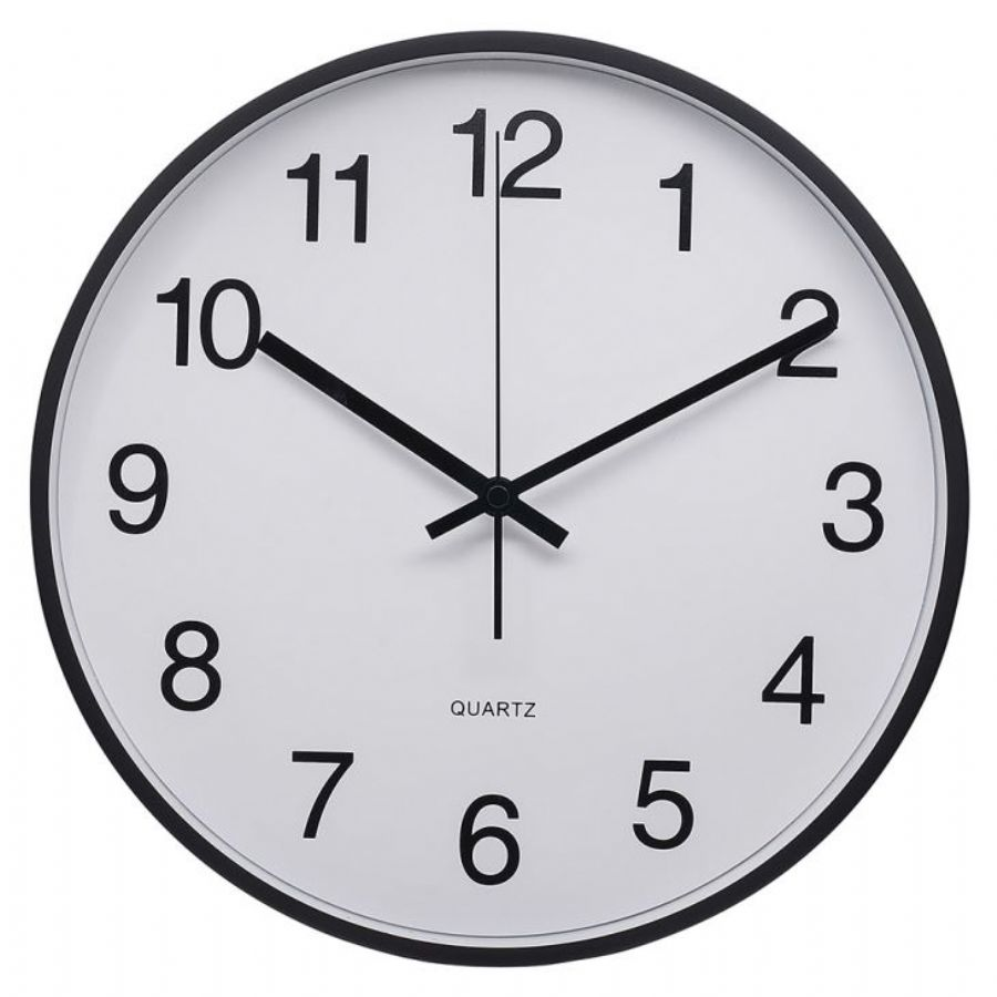 Modern Designer Sweep Aluminum Wall Clock