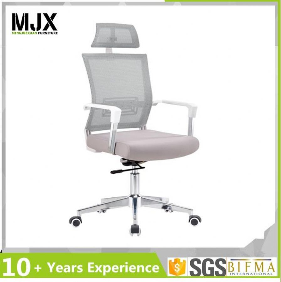 Modern_Upholstered_Ergonomic_Office_Chair_With_Comfort_Seat