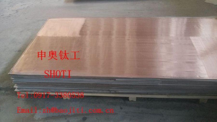 Copper_Aluminum_Clad_Plate