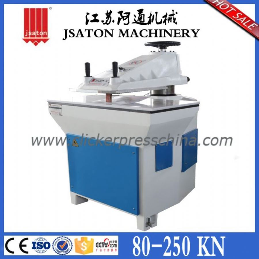 20 Ton Hydraulic | Manual Swing Arm Leather Die Cutting Clicker Press Machine