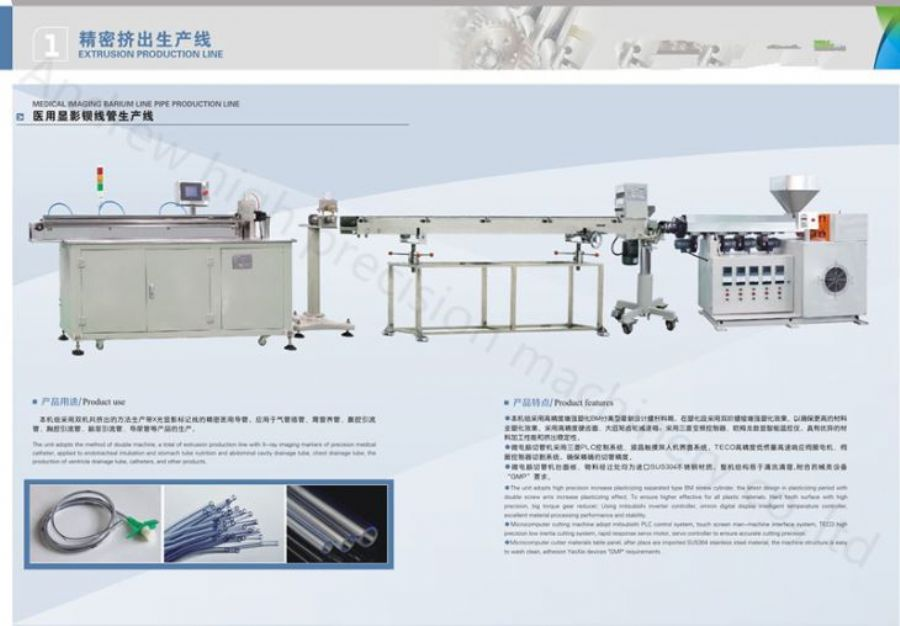 High_Precision_PVC_Suction_Tubing_Extruder_Machine_Line