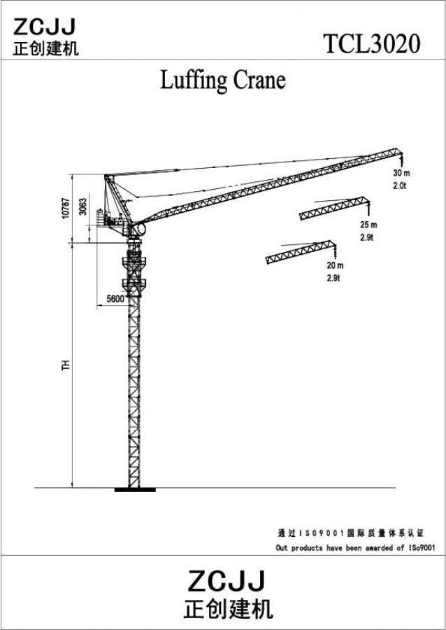 TCL3020 Lufing Jib Tower Crane Jib Length 30m Max Load 2.9Ton Tip Load 2.0Ton