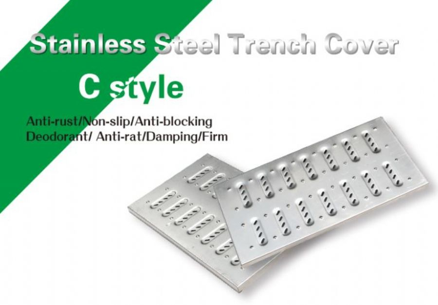 Stainless Steel Grat