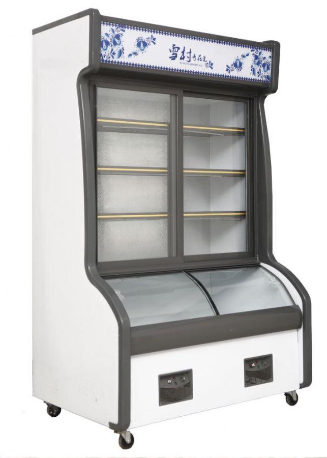 Restuaurant Refriger