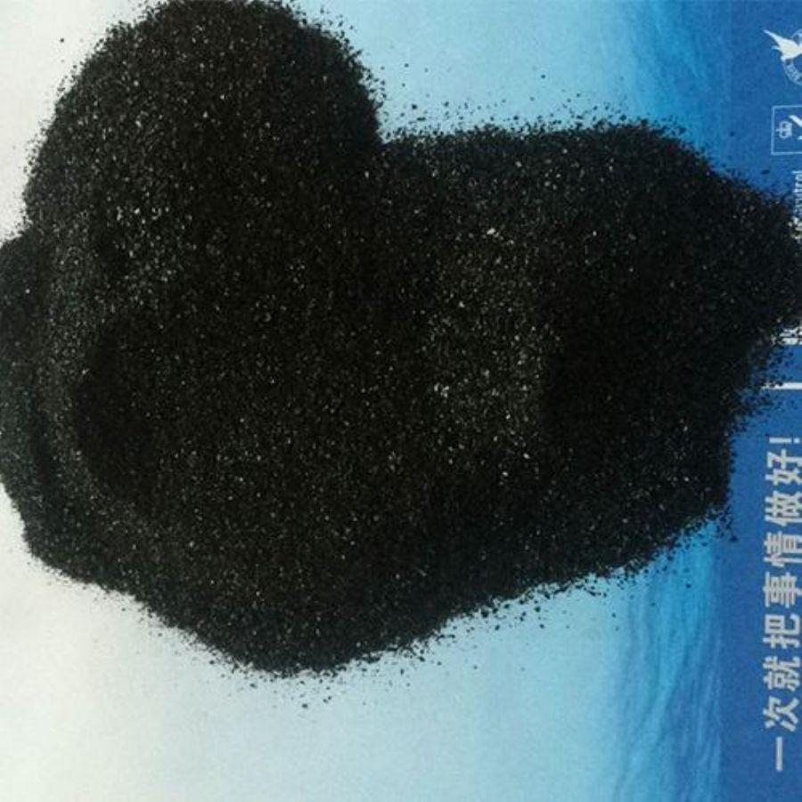 Seaweed Extract Powd
