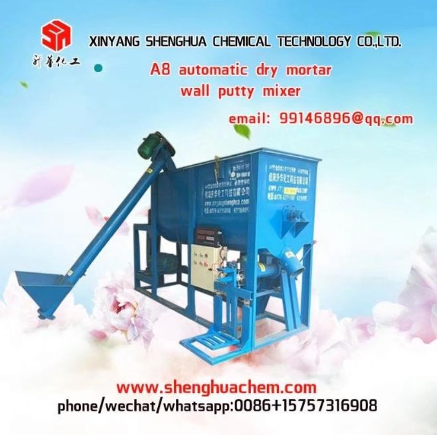A8_automatic_dry_mortar_putty_mixer