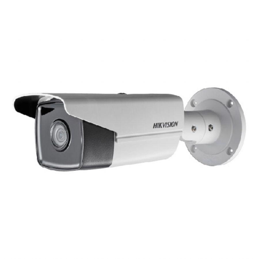 Hikvision new darkfighter camera