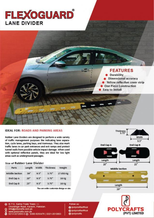 Rubber Lane Divider