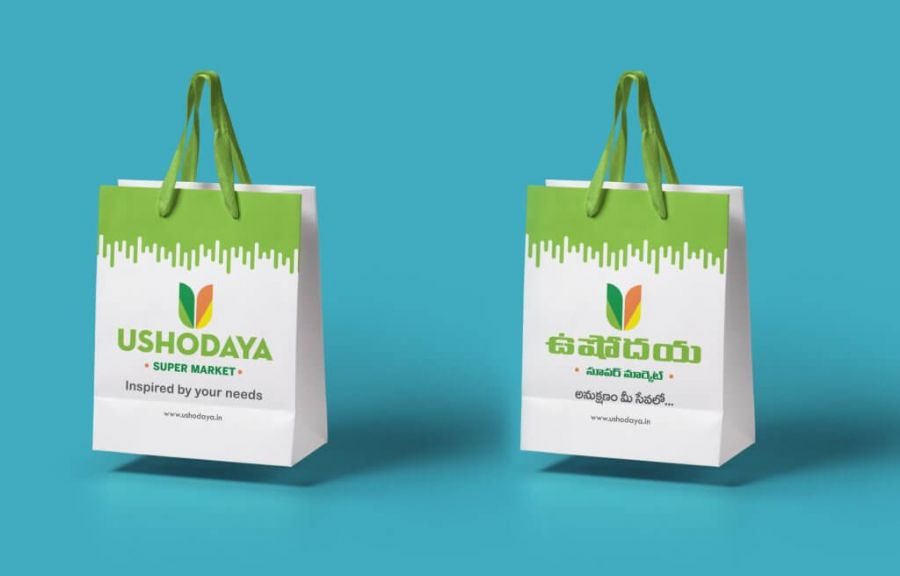 Ushodaya Super Market Jute Bag