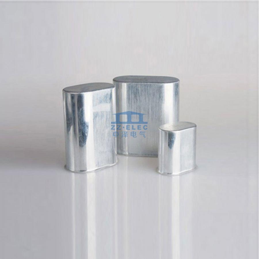 Aluminium capacitor components