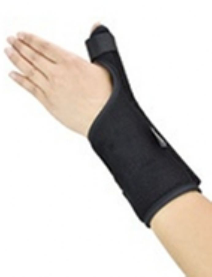 Adjustable Elbow Orthosis Immobilizer