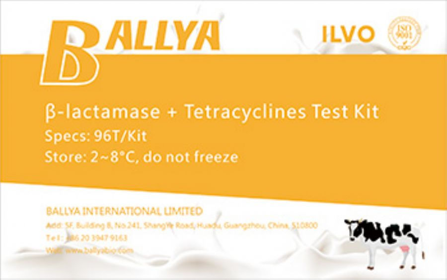 ß-lactams+Tetracyclines+Streptomycin+Chloramphenicol Test Kit