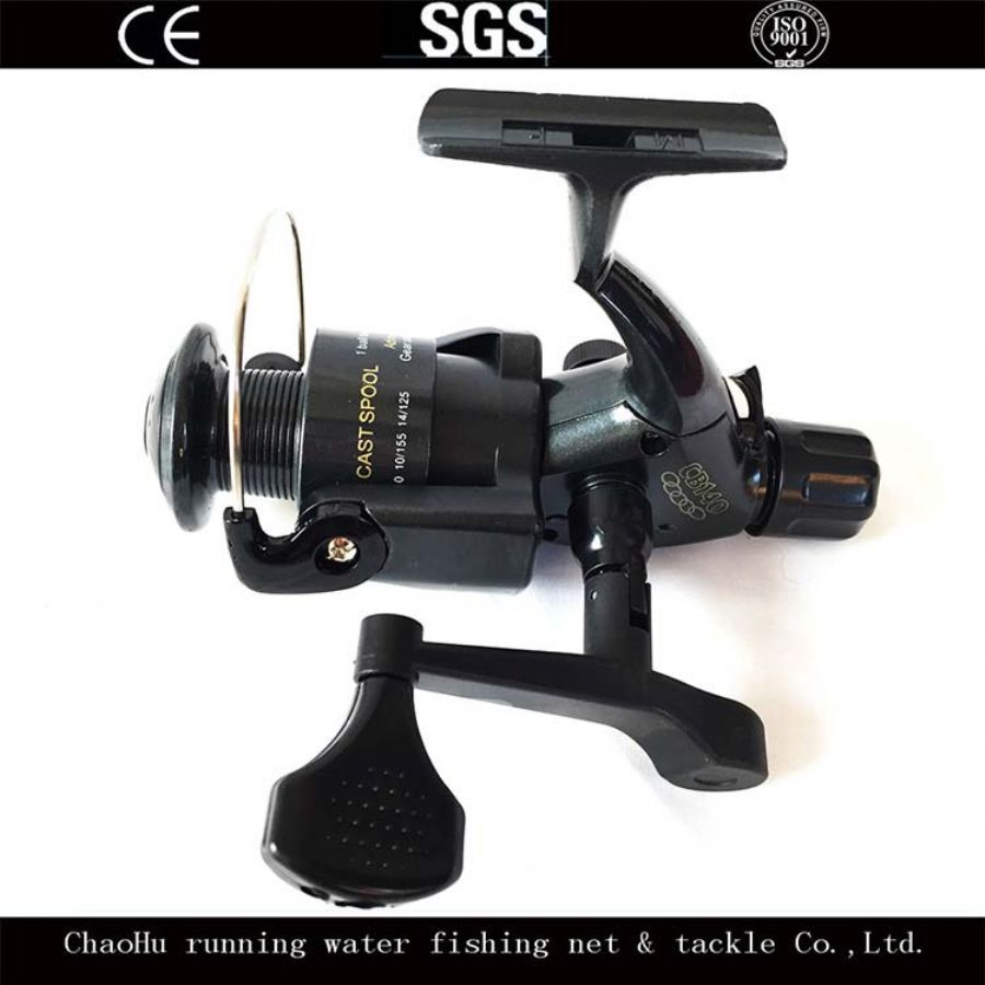 Fishing Tackle Equip
