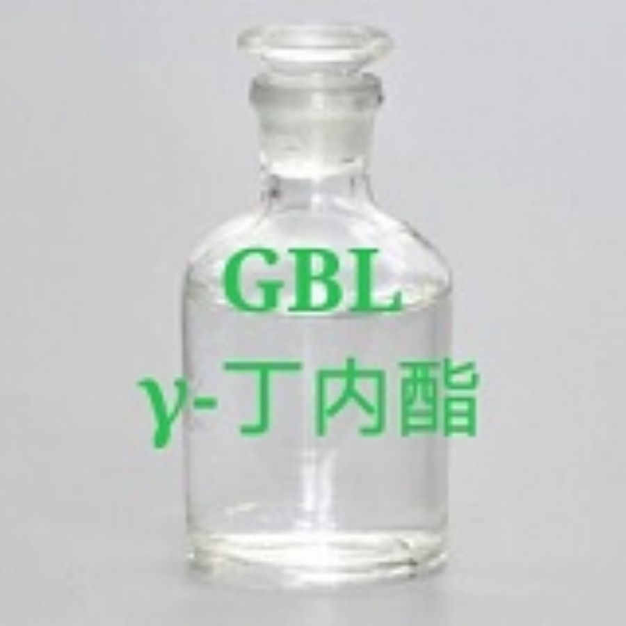 (GBL) Gamma Butyrolactone