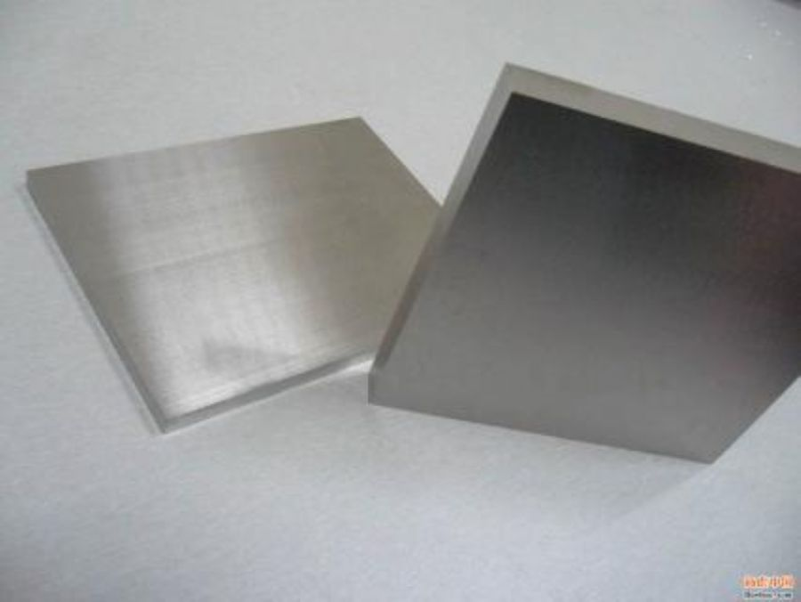 China_Molybdenum_Products